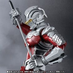 P-Bandai Tamashii Exclusive ULTRA-ACT × S.H.Figuarts ULTRAMAN SUIT ver 7.2 : Many Big Size Official Images, Info Release http://www.gunjap.net/site/?p=293399