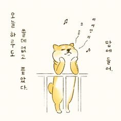 Sibainu story on Behance Japanese Dog Breeds, Japanese Dogs, Graphic Design Art, Graphic Design Illustration, Book Design, Anime Animals, Cute Animals, Dog Logo, Am I Cute