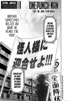 One-Punch Man, Chapter Monster Side Opm Manga, One Punch Man Manga, Manga Online Read, Victorious, Comebacks, Hero, Let It Be, Reading, Man Art