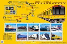 鉄道シリーズ 第2集