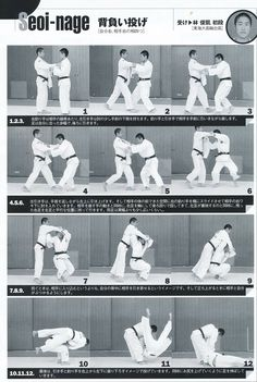 "Seoi-nage (""shoulder throw"")"