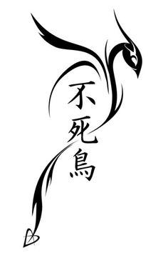 My favourite phoenix tattoo design (today)!