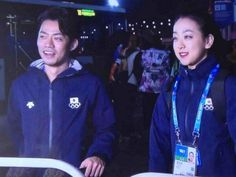 With Mao Asada