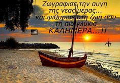 Greece, Poster, Pictures, Beautiful, Art, Mini, Flowers, Good Morning, Greece Country
