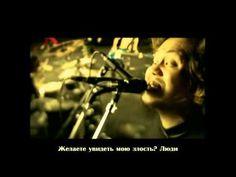 Opening Death Note What´s up, people?! en español - YouTube
