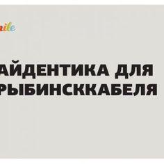 АЙДЕНТИКА ДЛЯРЫБИНСККАБЕЛЯ   ВИЗУАЛЬНОЕ ИССЛЕДОВАНИЕ2 Москва, Россия, 2012 Все материалы используемые в данном документе являются собственностью студии Ni. http://slidehot.com/resources/rkz-presentation-print.40569/