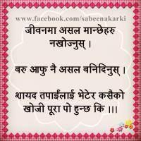 Find This Pin And More On Quote In Nepalese By Khima Thapa