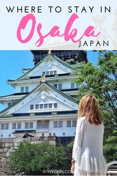 Where to stay in Osaka, Japan Japan Travel Guide, Osaka Japan, Travel Style, London, Beauty, Beauty Illustration