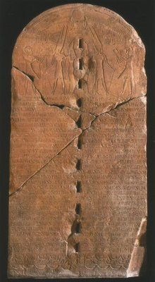 Restoration Stela, discovered 1905, first reference to Tutankhamun. Carter used this as inspiration to find the tomb.