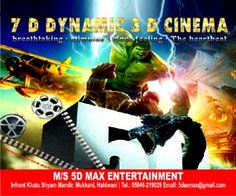 5D Max Entertainment started as the first and only 5D Cinema of Haldwani. We work with a small team of dedicated staff members in order to provide Customer Excellence and memorable experiences.