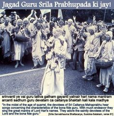How does a person attain enlightenment? Most Powerful Mantra, Hare Krishna Mantra, Parents Meeting, Srila Prabhupada, Birth And Death, Philosophy, Revolution, Jay