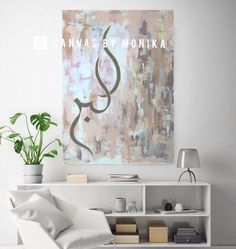 Islamic Home Decor, Modern Islamic Art, Abstract Arabic Calligraphy , Islamic Wall Decor Abstract Islamic Painting Extra Large 36x48 inches by CanvasbyMonika on Etsy https://www.etsy.com/listing/586476340/islamic-home-decor-modern-islamic-art
