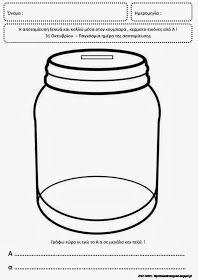 Piggy Bank Craft, Kindergarten, Water Bottle, Learning, Blog, Crafts, Yoga Pants, Classroom, Money