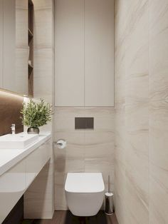 Space Saving Toilet Design for Small Bathroom - kleines badezimmer Bathroom Design Small, Bathroom Interior Design, Modern Bathroom, Modern Toilet Design, Small Bathrooms, Bathroom Designs, Space Saving Toilet, Small Toilet Room, Space Saving Bathroom