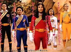 Power Rangers Wild Force (Picturemic.com, 03/16)