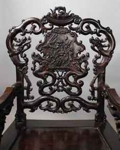 ~ Pair of Japanese Hardwood Arm Chairs, Late Melji, Period 20th c, ~ invaluable.com/auction
