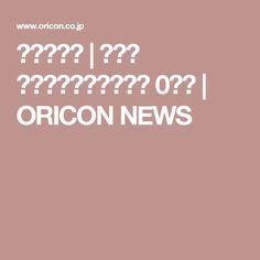 画像・写真 | 佐藤健 『何者』インタビュー 0枚目 | ORICON NEWS