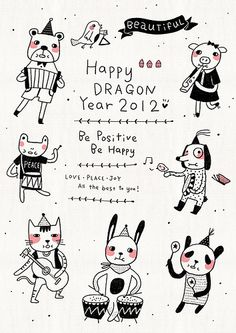 Happy Dragon New Year 2012 | Flickr - Photo Sharing! Illustration cats and dogs