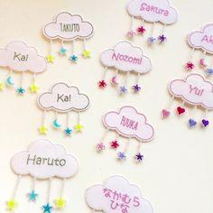 お名前ワッペンplus<雲> | kodomo atelier Cute Crafts, Felt Crafts, Diy And Crafts, Crafts For Kids, Message Card, Sewing Accessories, Diy Clay, Resin Art, Handmade Toys