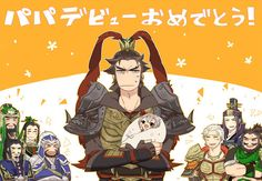 anime, dynasty warriors, and lol image