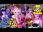 "[Self] Sailor Moon SQUAD ""Trap Queen - Fetty Wap"" Parody/Cover Cosplay Music Video @ Anime Weekend Atlanta 2015"
