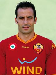Ludovic Giuly 2007/2008