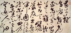 Chinese calligraphy - Traditional vs. Simplified Chinese