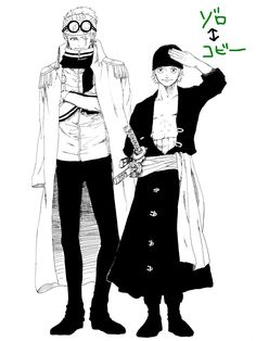 """One Piece Clothing Swap : Zoro & Coby (by その on pixiv.net) (""""麦わらの一味と他キャラ達を衣装だけシャンブルズしてみた"""" / Strawhats and other characters clothing shambles)"""