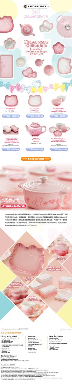 Le Creuset X Hello Kitty Dinnerware Collection just for the fun of it
