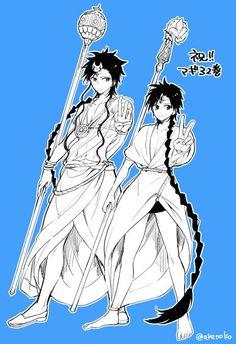 Magi Solomon and his son, Aladdin