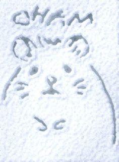 Twitter / otoufu_hamster: おハム #SnowCanvas ...