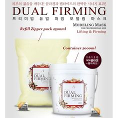 DUAL FIRMING Container 2000ml Powder Masque Lifting Firming Anti-aging #Anskin