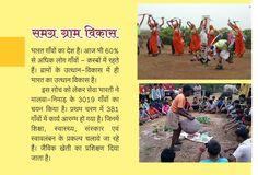 organic farming training in rural and backward areas of madhya pradesh Tribal Community, Needy People, Online Donations, Madhya Pradesh, Donate To Charity, Slums, Organic Farming, Non Profit, Fundraising