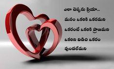 love failure quotes in telugu - Chirkutidea Some Love Quotes, Best Love Quotes, Love Yourself Quotes, Love Quotes In Telugu, Telugu Inspirational Quotes, Hd Quotes, Breakup Quotes, Love Failure Quotations, Broken Heart Pictures