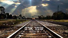 עומר אדם - אז הלכתי Jewish Music, Railroad Tracks, Hearts, Videos, Train Tracks