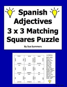 Spanish Adjectives of People 3 x 3 Matching Squares Puzzle by Sue Summers - Contains 25 different words, each listed once.  Adjetivos