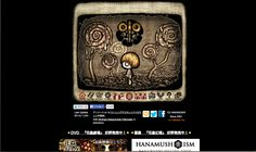 http://hanamushi.jp/index2.htm