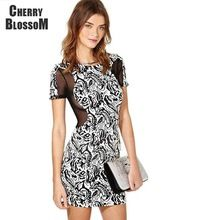 Wholesale dresses from Cheap dresses Lots, Buy from Reliable dresses Wholesalers. Cheap Dresses, Dresses For Work, Online Dress Shopping, Online Gallery, Buy Dress, Dresses Online, Sexy, Shorts, Party Dresses