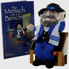 Pin for Later: 14 New Hanukkah Traditions For Kids Inspired by Christmas Having a Mensch on a Bench Hanukkah Traditions, Family Traditions, Mensch On A Bench, Kids Inspire, Inexpensive Gift, Shopping Hacks, Teaching Kids, Funny Tshirts, Traditional