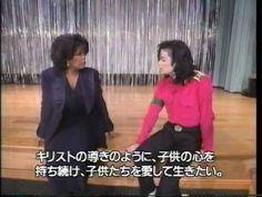 Michael Jackson - ネバーランド初公開インタビュー 1993/2/10