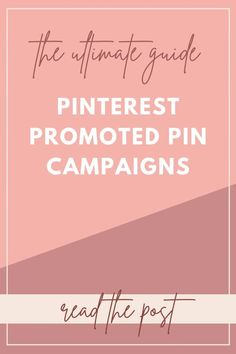 Have you been wondering about promoted pins for your Pinterest account? They can be a really amazing marketing tool for your blog or small business. But there's a lot of confusion around setting up and running profitable promoted pin campaigns on Pinterest. Look no further than my ultimate step by step guide to setting up promoted pins! Let me show you how! #pinterestforbusiness #stepbystep #ultimateguide #pinteresttips