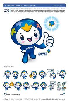 Character Creation, Character Design, Cute Characters, Disney Characters, Robot Concept Art, Mascot Design, Comic Styles, Cartoon Design, Character Illustration