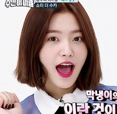 This is so cute I'm screaming..... #Yeri #Red Velvet
