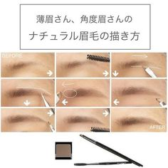 Look Your Best For All Occasions With These Fashion Tips – Designer Fashion Tips Korean Natural Makeup, Korean Makeup Look, Korean Makeup Tips, Korean Makeup Tutorials, Asian Makeup, Lipstick Colors, Makeup Eyeshadow, Makeup Brushes, Korean Make Up