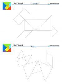 Tangram para imprimir + sugestões de montagem e regras do