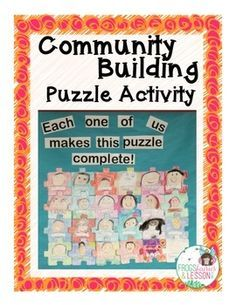Community Building Puzzle Activity by Frogs Fairies and Lesson Plans School Items, School Staff, First Day Activities, Learning Activities, Beginning Of The School Year, First Day Of School, Classroom Organization, Classroom Management, Puzzle Piece Template