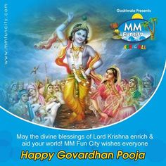 May the #divine #blessings of #LordKrishna enrich and aid your world! #MMFunCity wishes everyone #HappyGovardhanPooja.