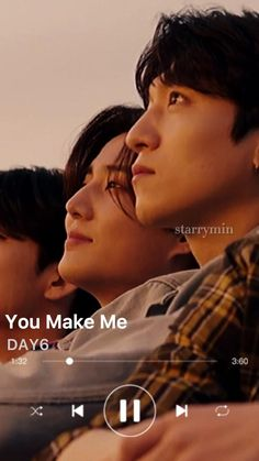 Day6 Dowoon, Jae Day6, Pop Lyrics, Me Too Lyrics, Got7 Aesthetic, Aesthetic Movies, Korean Song Lyrics, Monsta X Funny, Young K Day6