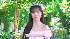 Yu Jin, V Live, Japanese Girl Group, Open Your Eyes, Iconic Women, The Wiz, K Idols, Pop Group, Kpop Girls