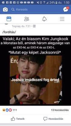 Bts Memes, Funny Memes, Got7, Exo, Korea, Funny Pictures, Humor, Celebrities, Jokes